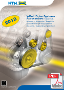 V-Belt Drive Systems, Accessoires